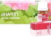 Ефірна олія герані користь