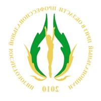 Національний Приз 2010