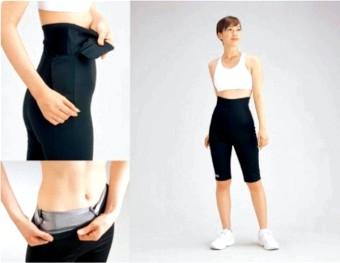 Штани для схуднення